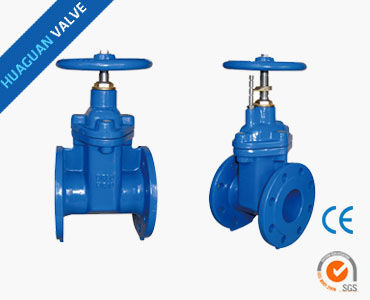 Z45X Resilient seated gate valves NRS Flanged ends F4/F5/BS5163
